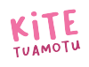 Tuamotu Kite School